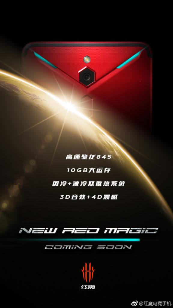 Nubia Red Magic 2