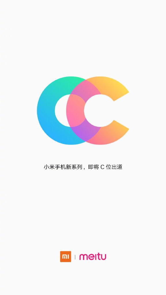 Xiami CC