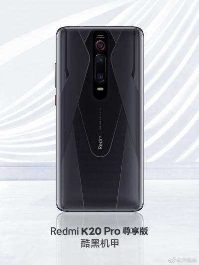 Redmi K20 Pro Premium Edition
