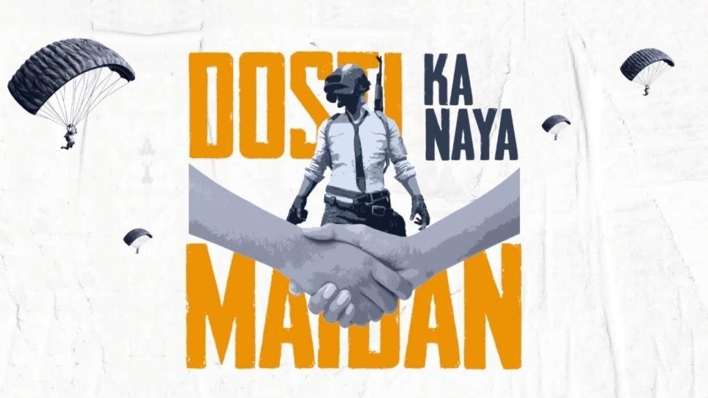 Dosti Ka Naya Maidan