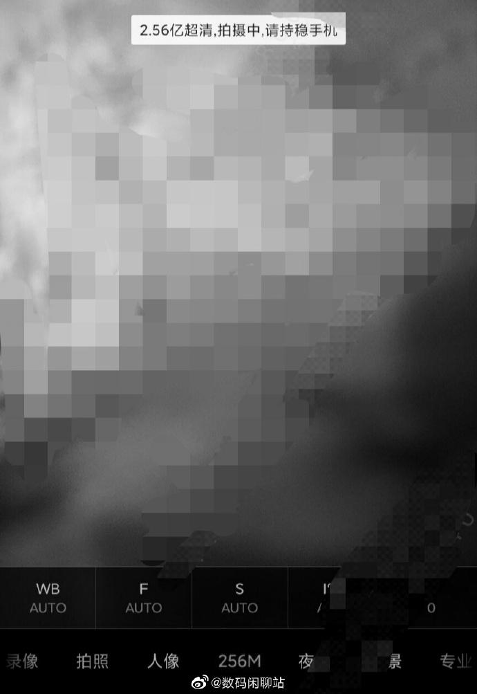 256 Megapixel Camera Sensor