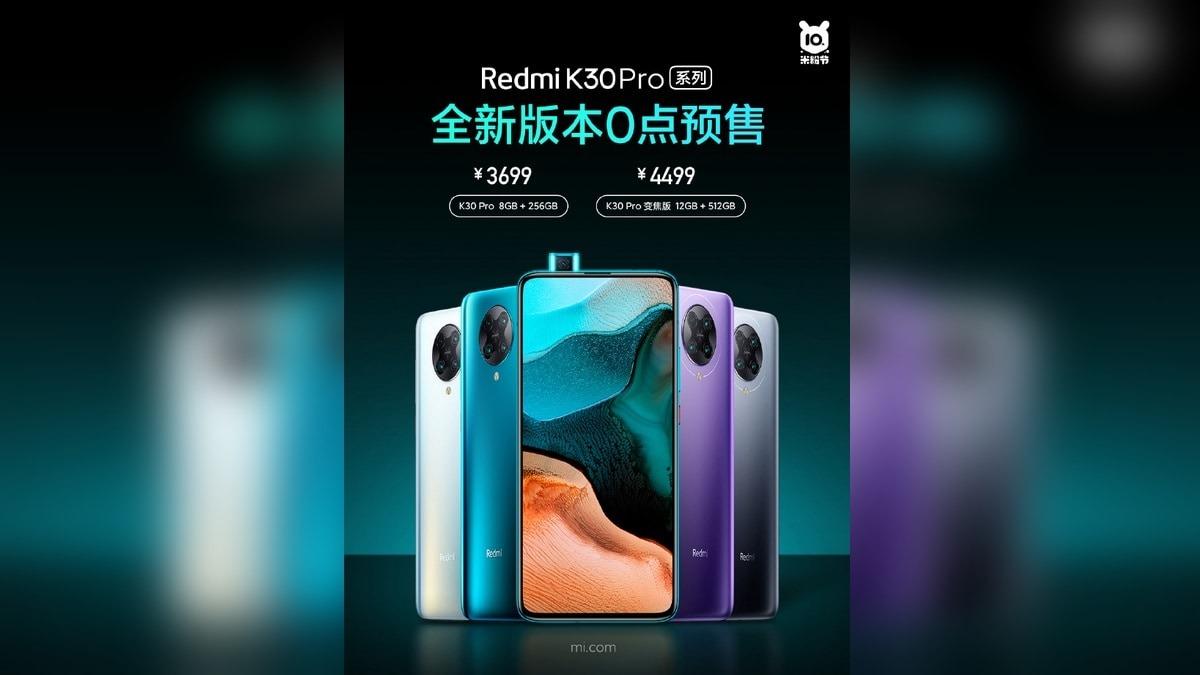 Redmi K30 Pro Zoom Edition