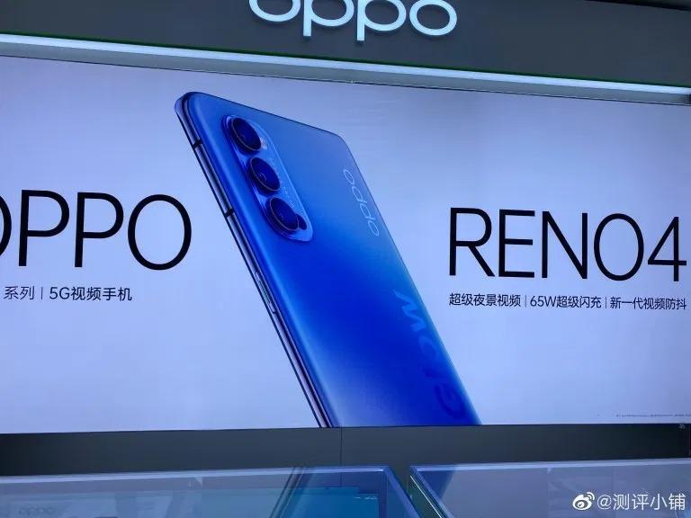 Oppo Reno 4 Series