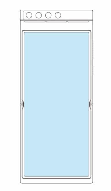 Xiaomi patent