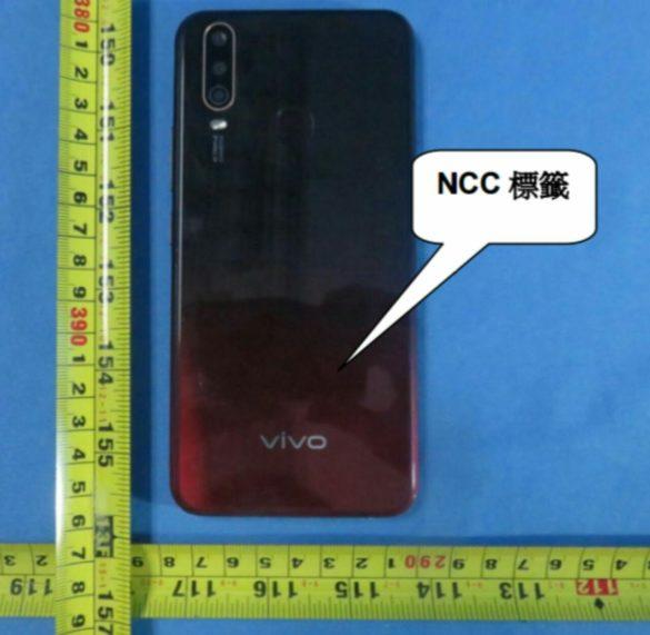 Unknown Vivo Smartphone receive NCC