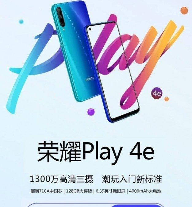 Honor Play 4e