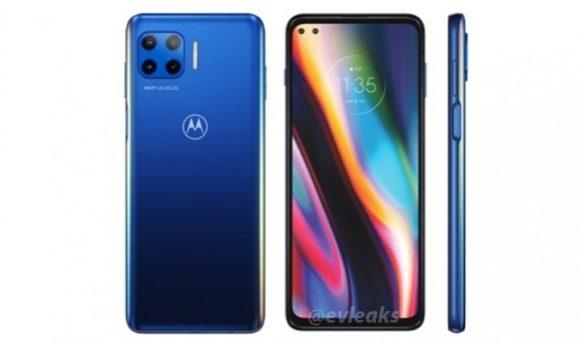 Motorola Edge Lite 5G