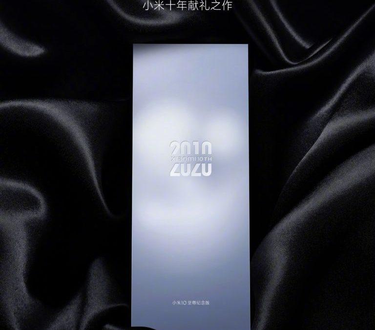 Xiaomi Mi 10 Extreme Commemorative Editon