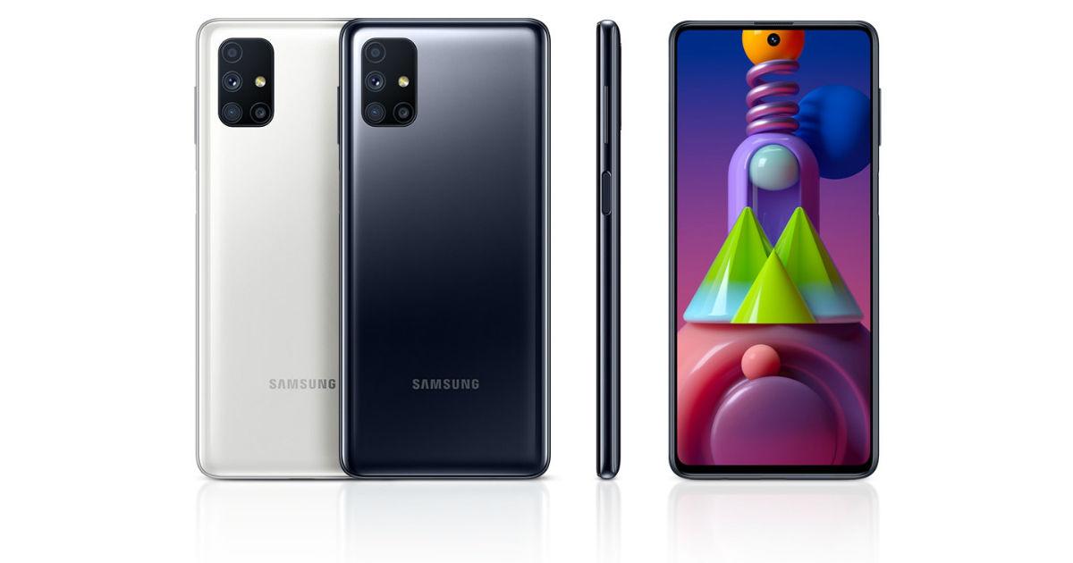 Samsung Galxy M51